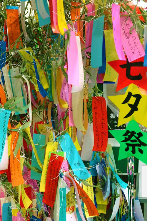 tanabata festival article